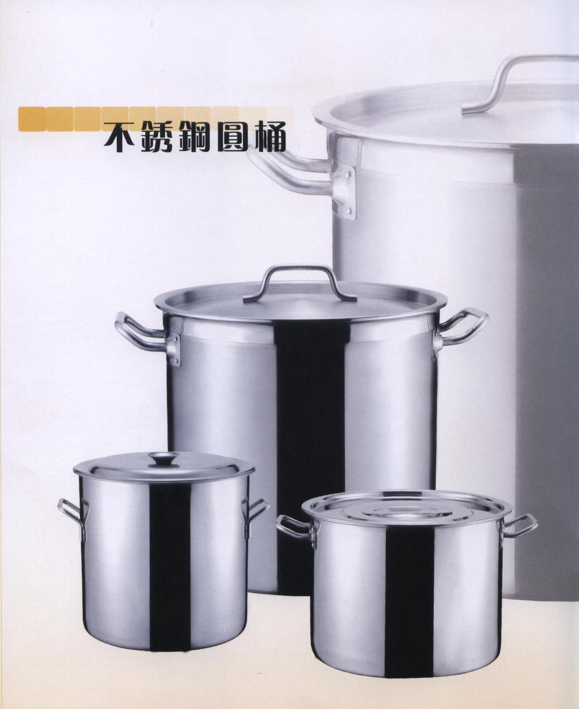 不锈钢圆桶