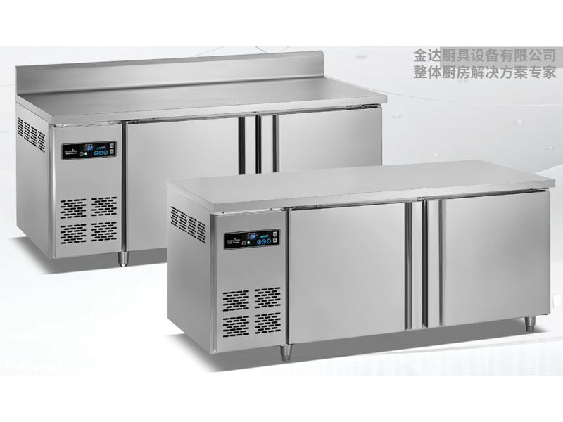 冷冻冷藏工作台系列