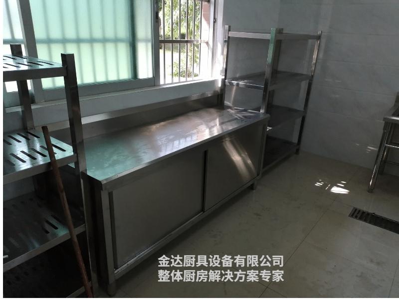 不锈钢荷台