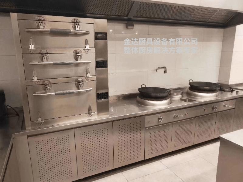 电磁炉海鲜蒸柜连燃气节能小炒炉