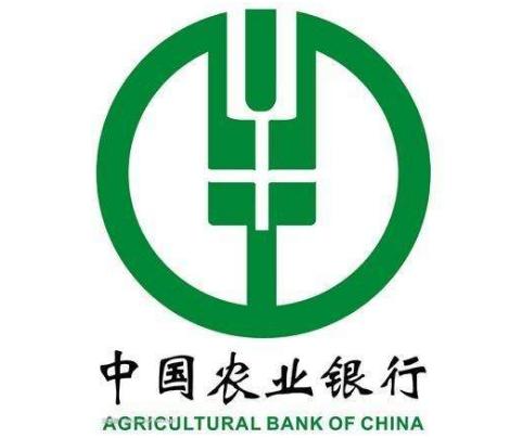 中国农业银行竞博jbo ios案例