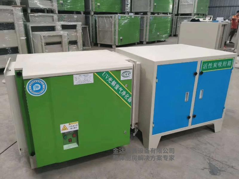 UV光解废气净化器连活性炭吸附箱