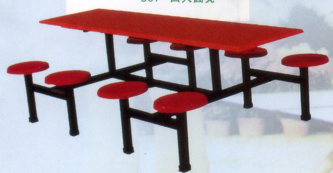 玻璃钢餐桌